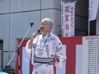 25新松戸まつり_6.jpg