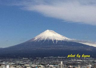 富士山0121(1)s.jpg