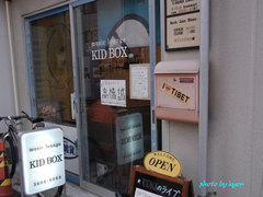 KIDBOX_2.jpg