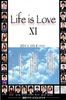 Life is LoveXI_1.jpg