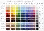 color-c01s.jpg