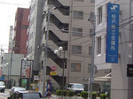 syoukoukaigisyo1.jpg